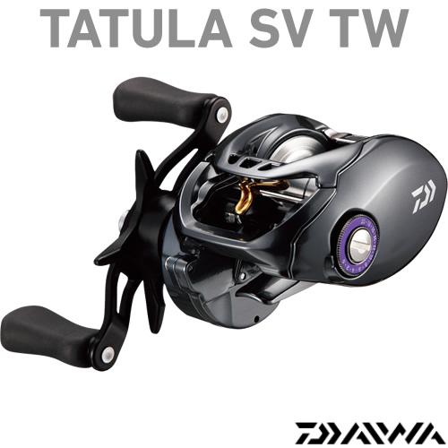 【6月1日限定! ポイント5倍】ダイワ タトゥーラSV TW 8.1R (ベイトリール 右ハンドル)