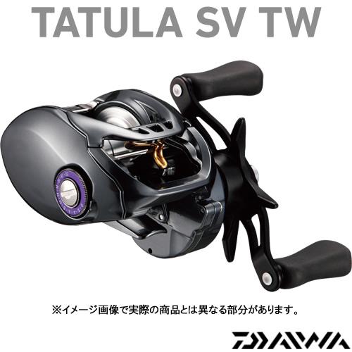 ダイワ タトゥーラSV TW 8.1L (ベイトリール 左ハンドル)