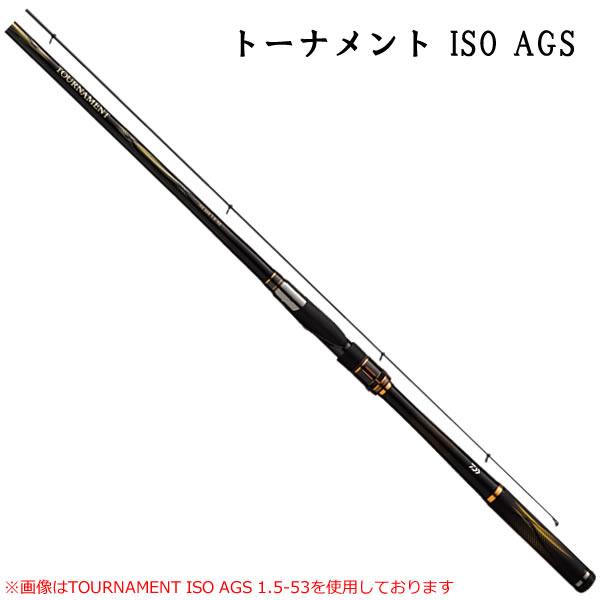 ダイワ 16 トーナメント磯AGS 1.75号50 (磯竿)