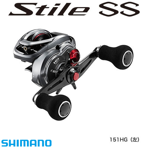 【送料無料】 シマノ 17 スティーレSS 151HG (船用リール 左ハンドル)