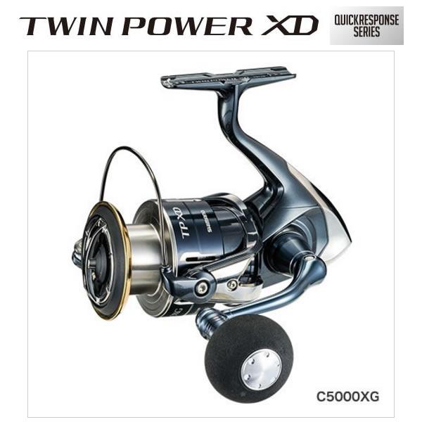 シマノ 17 ツインパワーXD C5000XG (スピニングリール)