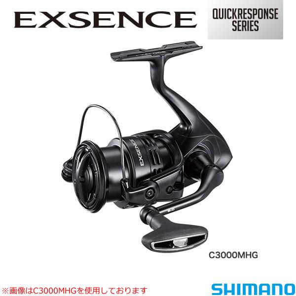日本最級 シマノ 3000MHG シマノ 17 エクスセンス エクスセンス 3000MHG (スピニングリール), 【在庫一掃】:bf461733 --- supercanaltv.zonalivresh.dominiotemporario.com