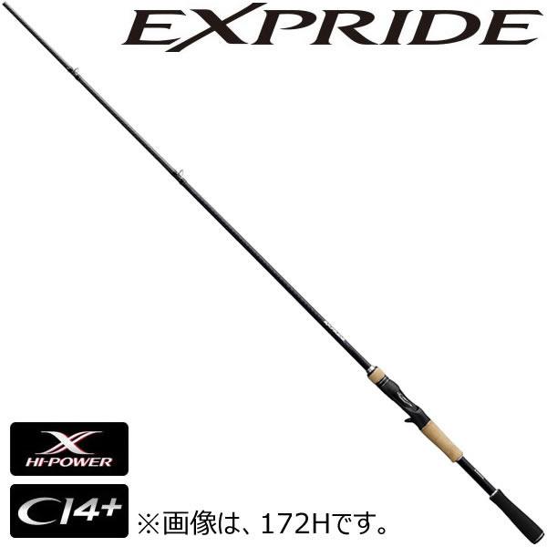 シマノ 17 エクスプライド 170M-G (バスロッド ベイトキャスティング) (大型商品A)