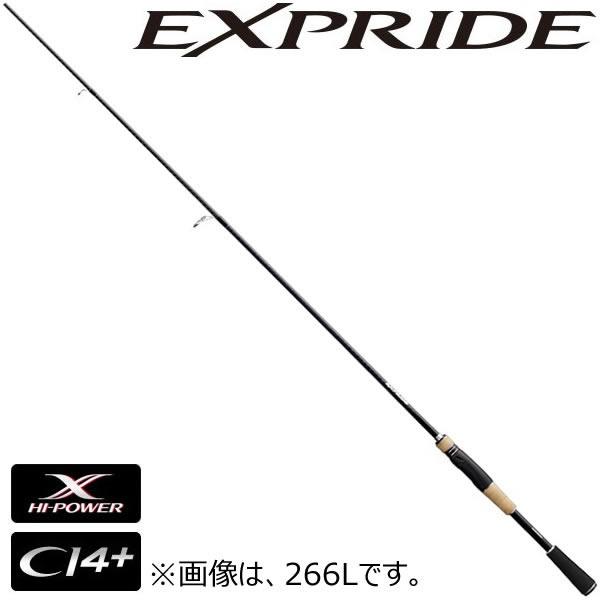 シマノ 17 エクスプライド 266L (バスロッド スピニング) (大型商品B)