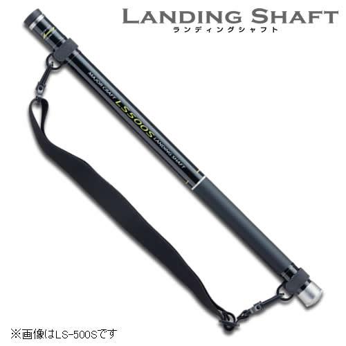 メジャークラフト ランディングシャフトS LS-500S (玉の柄 ランディングポール)