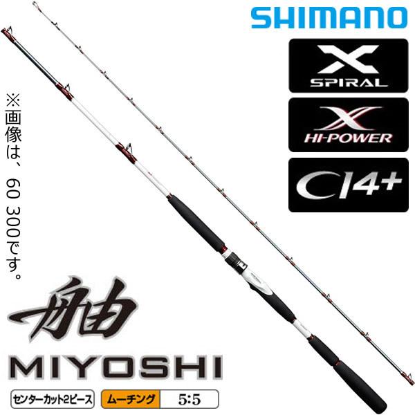 シマノ 17舳 60-300 (船竿) (大型商品A)