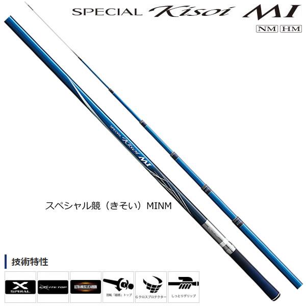 シマノ スペシャル競MI H2.75-90/93HM (鮎竿) (大型商品A)