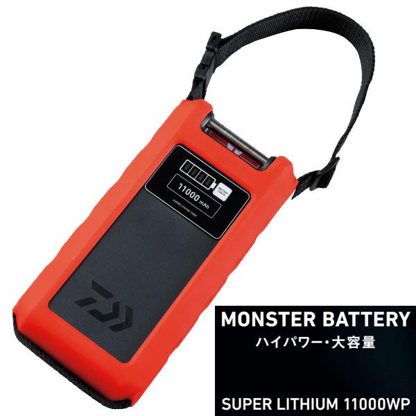 ダイワ スーパーリチウム(充電器無) 11000WP-N (リチウム バッテリー)