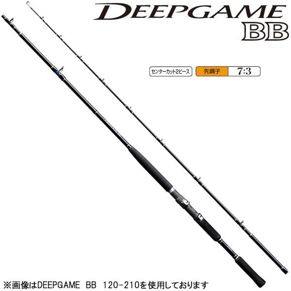 本物保証!  シマノ BB ディープゲーム 120-270 BB 120-270 (船竿) シマノ (大型商品A), ヨコハマシ:86f814e4 --- canoncity.azurewebsites.net