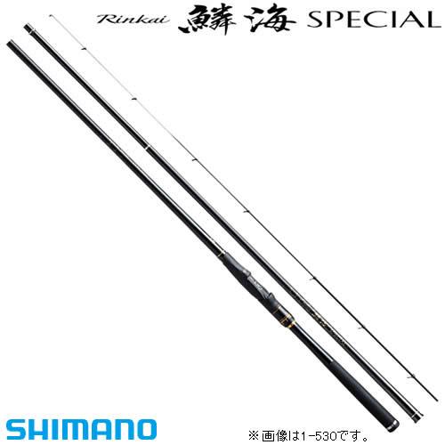 シマノ 16鱗海スペシャル 08号500 (磯竿)