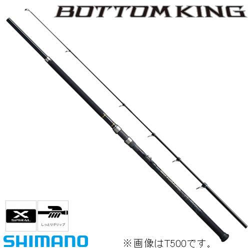 シマノ ボトムキング T500 (磯竿)