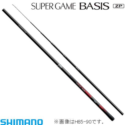 シマノ スーパーゲーム ベイシス H85-90ZP (渓流竿) (大型商品)