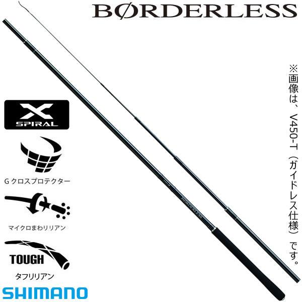 シマノ ボーダレスGL (ガイドレス仕様) V630-T (のべ竿)