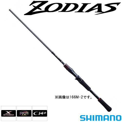 シマノ ゾディアス 175XH (ブラックバスロッド) (大型商品A)