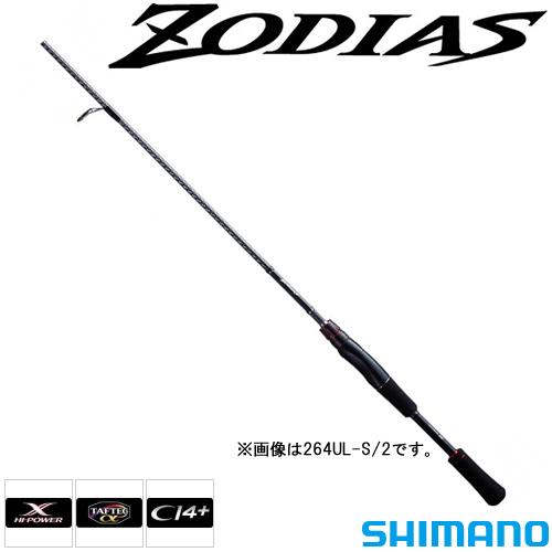 シマノ ゾディアス 268M (ブラックバスロッド) (大型商品B)