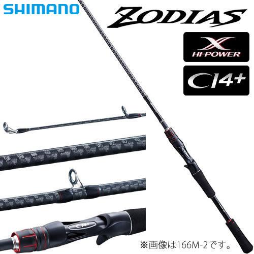 シマノ ゾディアス 172MH-2 (ブラックバスロッド)