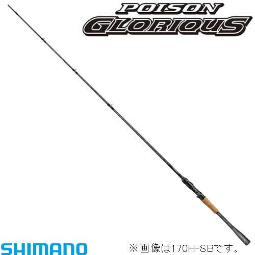 シマノ 16ポイズン グロリアス 168ML-LM (ブラックバスロッド) (大型商品B)