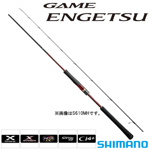シマノ 17ゲーム炎月 B610ML-S (鯛ラバ タイラバロッド) (大型商品A)