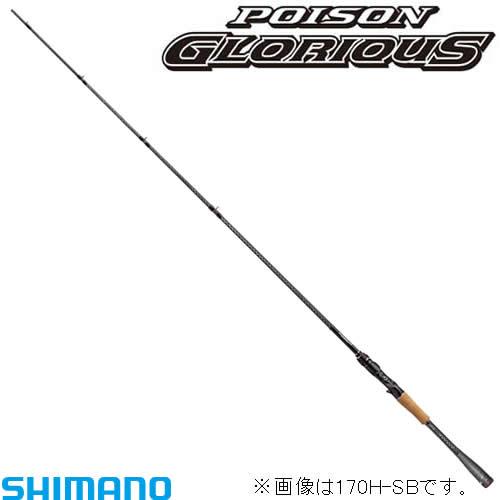 シマノ 16ポイズン グロリアス 169XH-SB (ブラックバスロッド) (大型商品B)