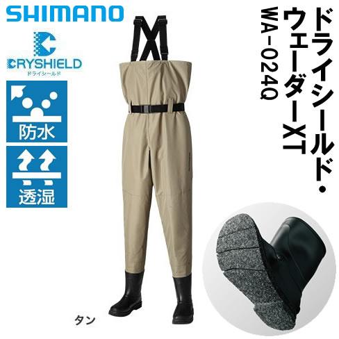 シマノ ドライシールド・ウェーダーXT (中丸チェストハイ・カットフェルトタイプ) WA-024Q