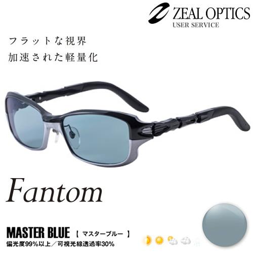 ZEAL (ジール) ファントム F-1561 ブラック/シルバー マスターブルー (サングラス 偏光グラス)