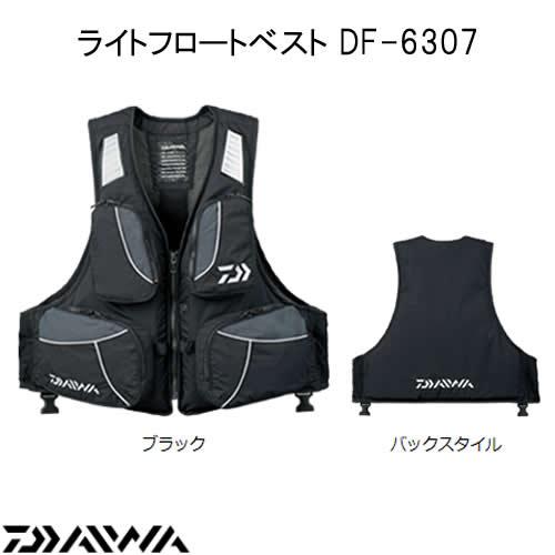 ダイワ ライトフロートベスト ブラック DF-6307 (ライフジャケット)