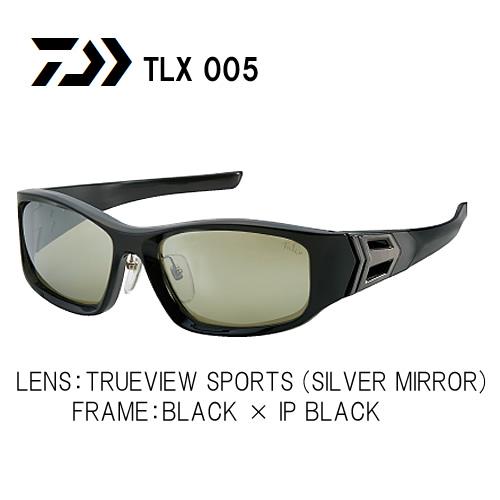 ダイワ TLX005偏光グラス トゥルービュースポーツ (シルバーミラー) (サングラス 偏光グラス)