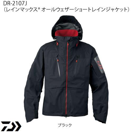 ダイワ レインマックス レインマックス オールウェザーショートレインジャケット ブラック DR-2107J (レインウェア)