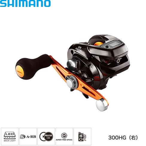 シマノ 17 バルケッタBB 300HG (船用リール)