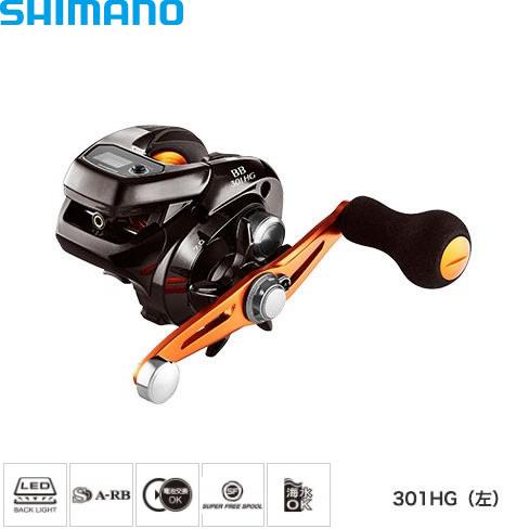 シマノ 17 バルケッタBB 301HG (船用リール)