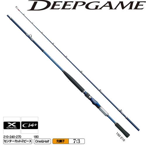 シマノ ディープゲーム 120-210 (船竿)