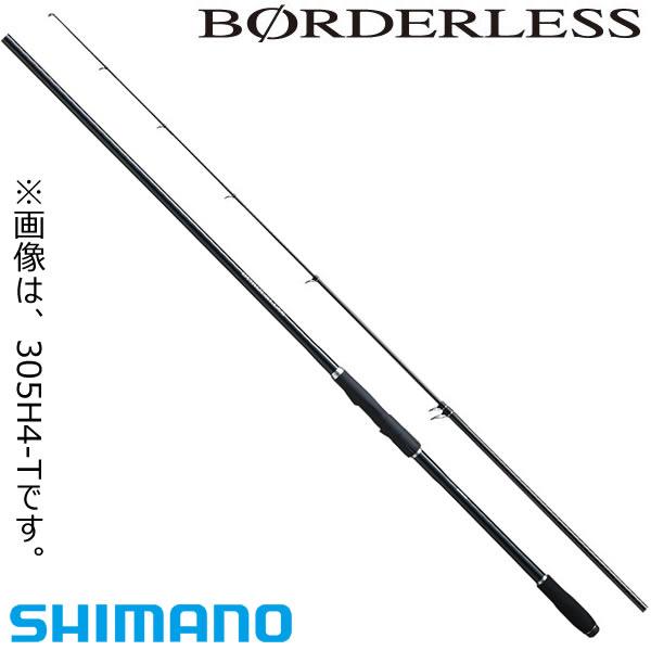 シマノ ボーダレス 245H3-T (キャスティング仕様)