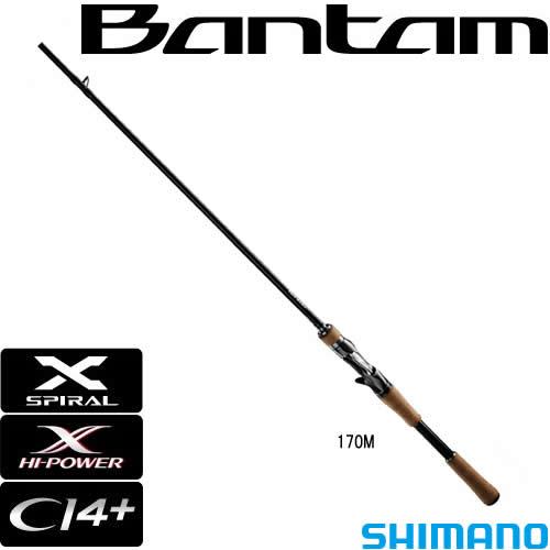 シマノ バンタム 170M (バスロッド ベイトキャスティング) (大型商品A)