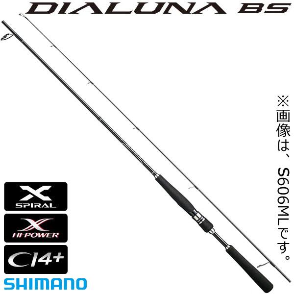 シマノ 17 ディアルーナBS S606ML (ボートシーバスロッド)