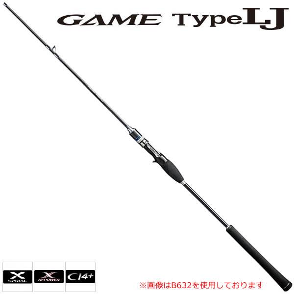 シマノ 17 ゲームタイプLJ B631 (ジギングロッド) (大型商品B)