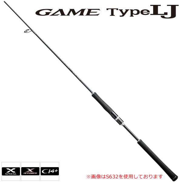 シマノ 17 ゲームタイプLJ S632 (ジギングロッド) (大型商品B)
