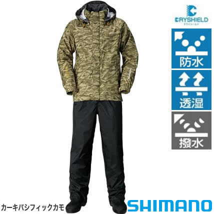 シマノ DSベーシックスーツ カーキパシフィックカモ RA-027Q (レインウェア)