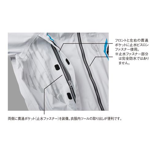 バリバス ドライアーマー レインスーツ VARS-10 ブラック M~LL (鮎 レインウェア)
