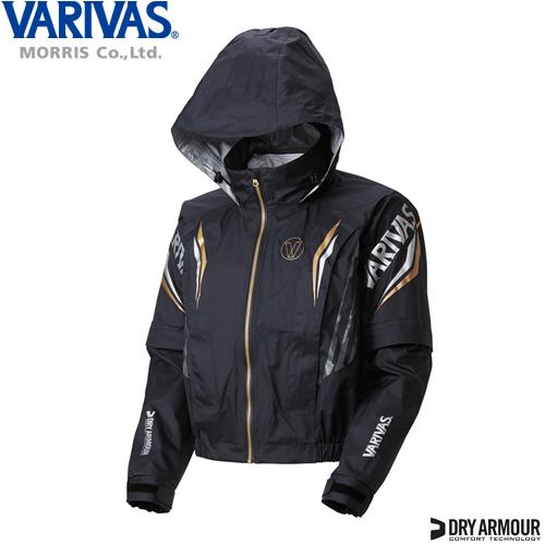 バリバス ドライアーマー レインスーツ VARS-10 ブラック 3L (鮎 レインウェア)