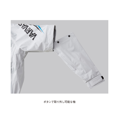 バリバス ドライアーマー レインスーツ VARS-10 グレー M~LL (鮎 レインウェア)