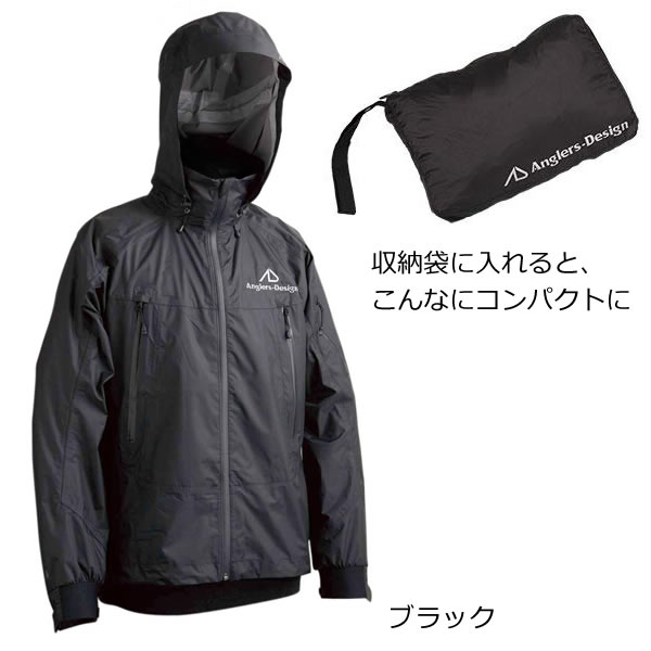 アングラーズデザイン モバイルレインジャケット ADR-11 ブラック M~3L (レインウェア レインスーツ)