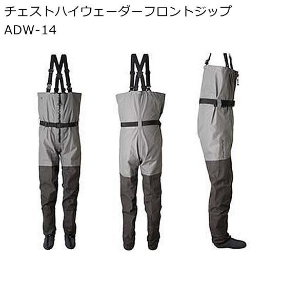 アングラーズデザイン ADW-14TG チェストハイウェーダーフロントジップ ADW-14TG ツートングレー S~3L S~3L (ナイロンウェーダー), ステップスポーツ:5c5b5d7b --- officewill.xsrv.jp