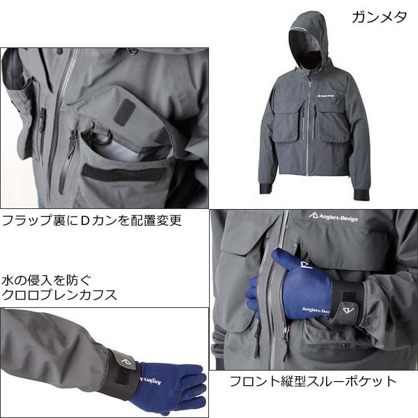 アングラーズデザイン ストレッチウェーディングレインジャケット ADR-12 ガンメタ M~3L (レインウェア レインスーツ)