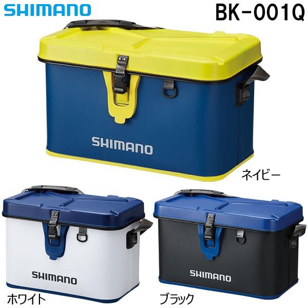 シマノ タックルボートバッグ(ハードタイプ) 27L BK-001Q (フィッシングバッグ)