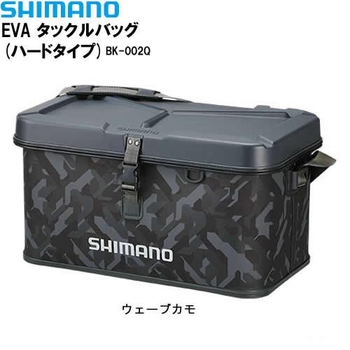 シマノ EVAタックルバッグ(ハードタイプ) 27L ウェーブカモ BK-002Q (フィッシングバッグ)