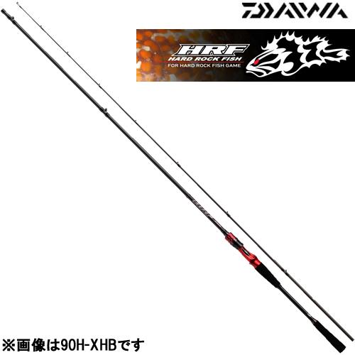ダイワ HRFエア 87HB (ハードロックフィッシュロッド) (大型商品A)