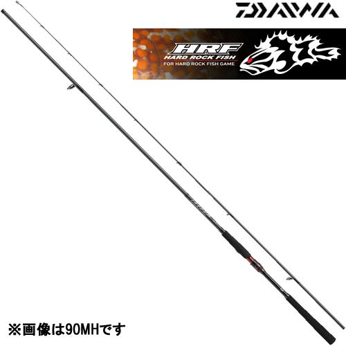 ダイワ HRFエアKJ 83M (ハードロックフィッシュロッド) (大型商品A)