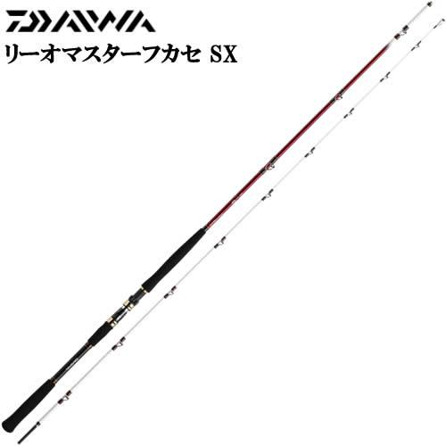 ダイワ リーオマスターフカセSX H-300 (船竿) (大型商品A)