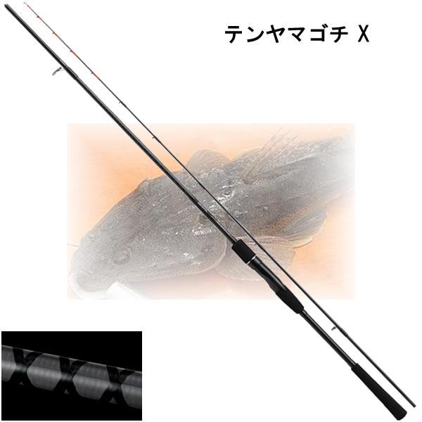 ダイワ テンヤマゴチX 215 (船竿)