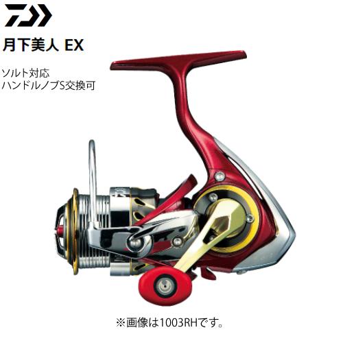 ダイワ 17月下美人EX 1003 (スピニングリール)